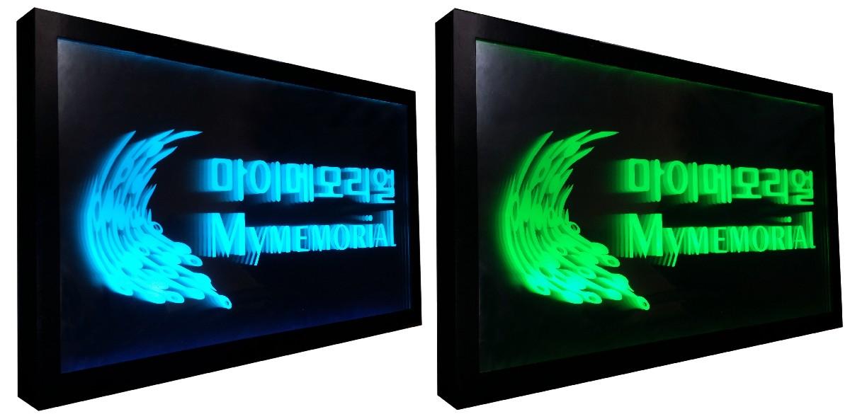 3D_LED_e_sign.jpg