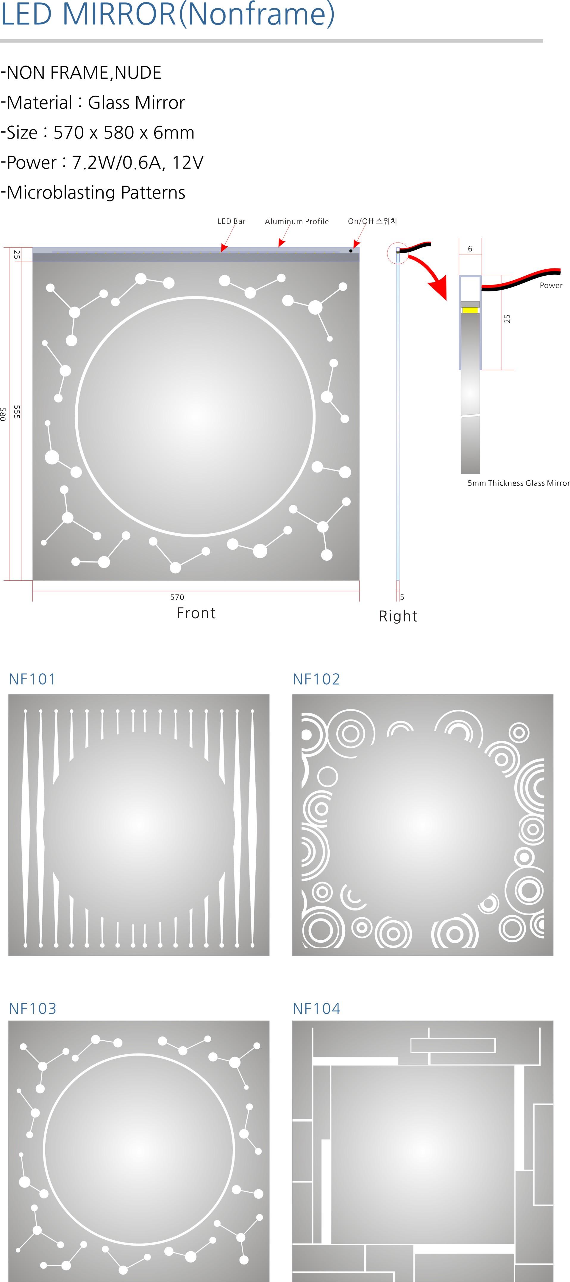 LED_mirror_Nude.jpg